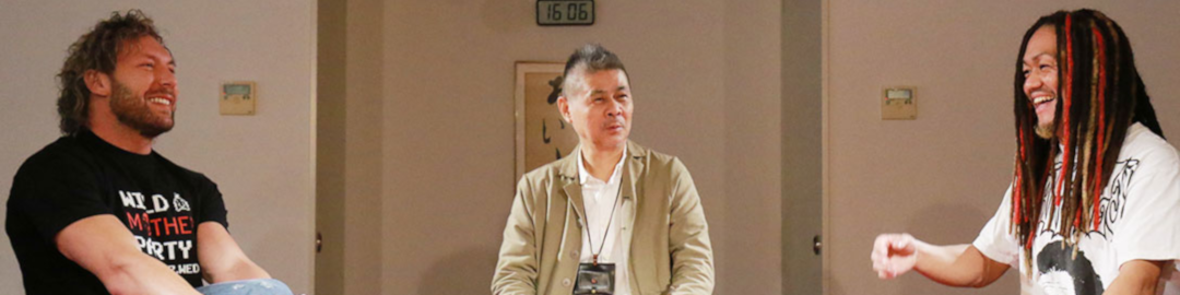 Omega, Itoi and Ryokun
